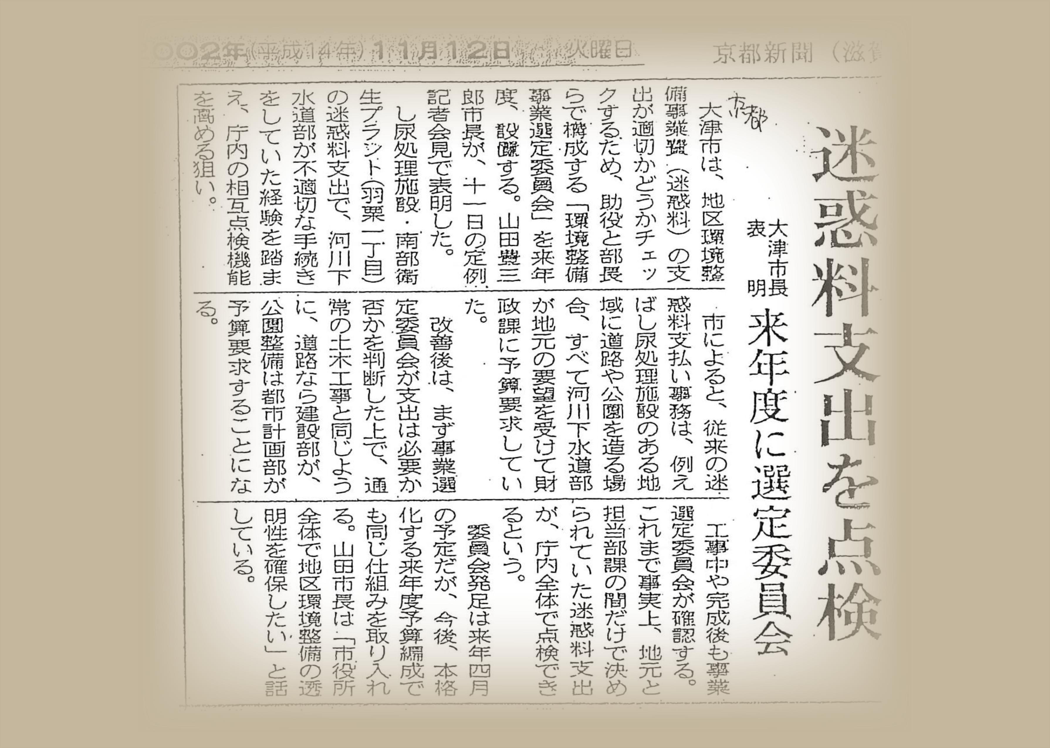 2002年11月京都_02